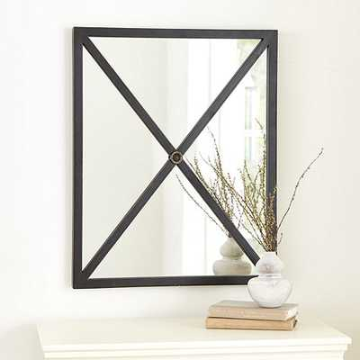 Lancaster Mirror - Ballard Designs