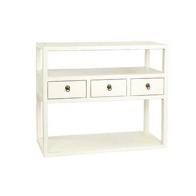 Mikayla Console Table - White - Wayfair