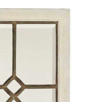 Garden District Mirror - Ballard Designs