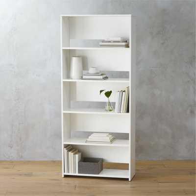 getaway wide bookcase - CB2