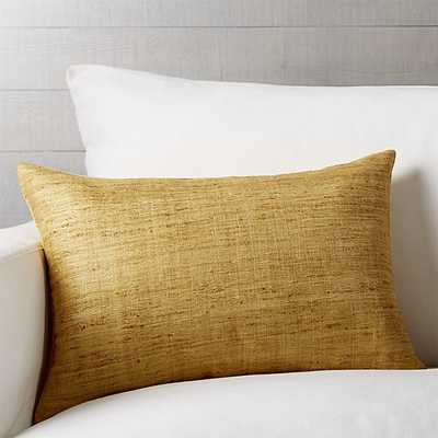 "Trevino Sunflower 22""x15"" Pillow with Feather-Down Insert - Crate and Barrel"