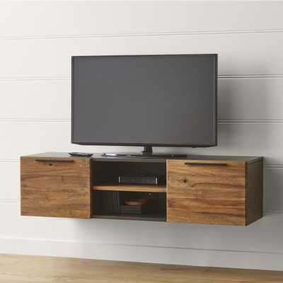 """Rigby 55"""" Small Floating Media Console - Crate and Barrel"""