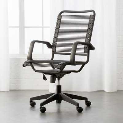 Studio III Office Chair - CB2
