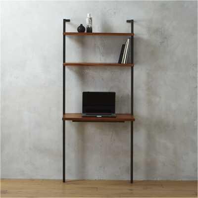 helix acacia desk - CB2