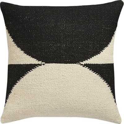 "20"" reflect pillow - CB2"