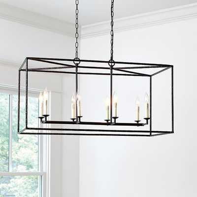 Ballard Designs Hadley 8-Light Pendant - Rectangular - Ballard Designs