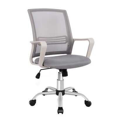 Mid-Back Ergonomic Office Chairs Computer Desk Task Chairs With Armrests - Wayfair
