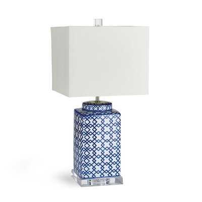 Aminah 23'' Table Lamp - Birch Lane