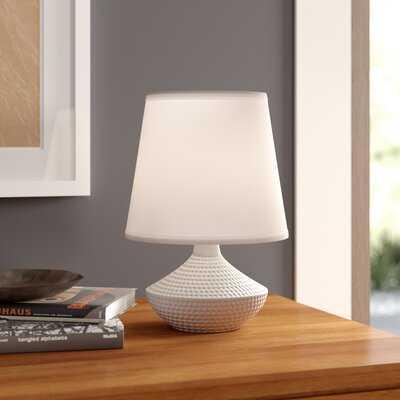 "Mathew 10"" Table Lamp - AllModern"
