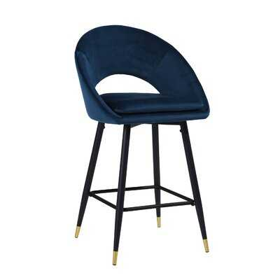 Mcroberts 27.6'' Bar Stool - Wayfair