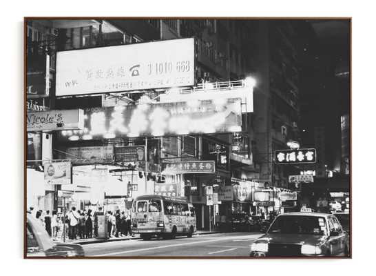 City In Black And White Art Print - Minted