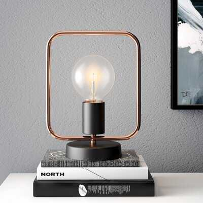 "Gerald 11"" Table Lamp - AllModern"