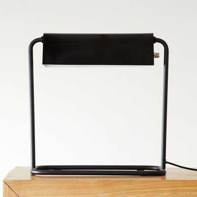 Lamber Banker's Desk Lamp - CB2