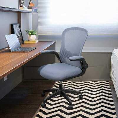 Alman Ergonomic Task Chair - Wayfair