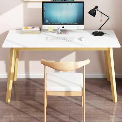 Holladay Desk - Wayfair