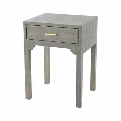 Bauder End Table with Storage - Wayfair