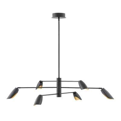 Fredrick Ramond Bowery 6 - Light Sputnik Modern Linear Chandelier Finish: Black - Perigold