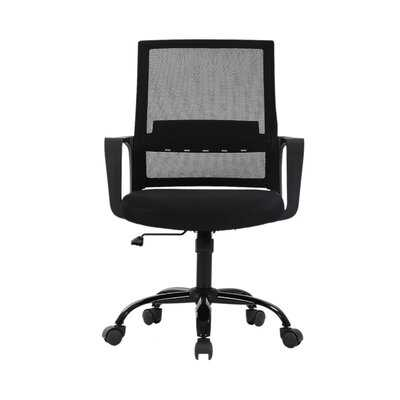Home Office Task Chair - Wayfair