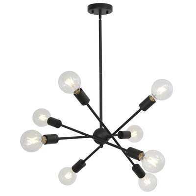 Hamlin 8 - Light Sputnik Sphere Chandelier - Wayfair