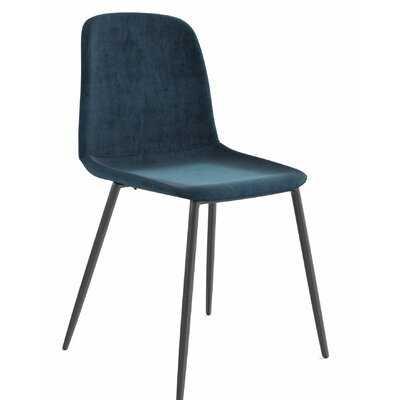 Shivansh Upholstered Dining Chair, Set of 2 - AllModern