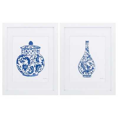 CHINOISERIE S/2 - 2 Piece Picture Frame Print Set - Wayfair