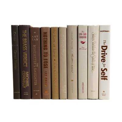 Latte Ombré Colorpak Authentic Decorative Book - Wayfair