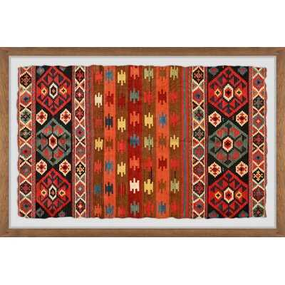 'Beautiful Abstract' - Picture Frame Print on Paper - Wayfair