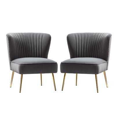 Erasmus Side Chair - Wayfair