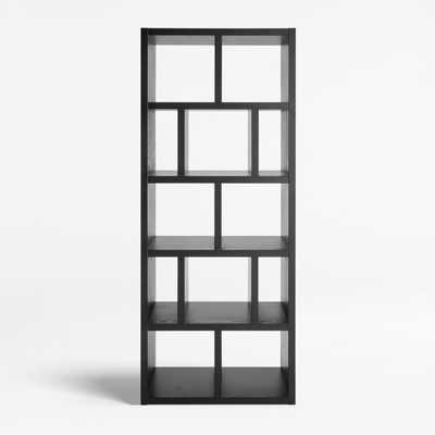 Cube Room Divider Bookcase - Crate and Barrel