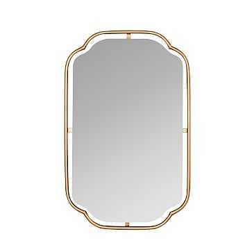"""Quatrefoil Floating Frame Mirror, Gold, 36"""" - West Elm"""
