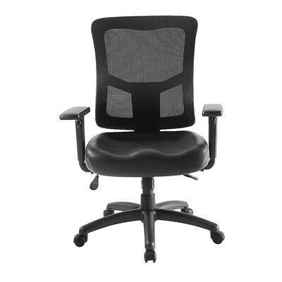 Ranier Ergonomic Task Chair - Wayfair
