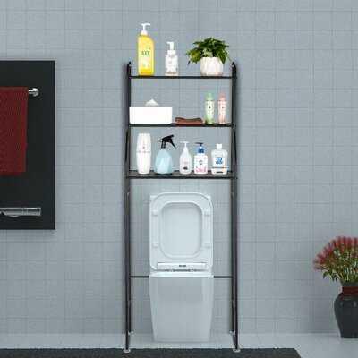 """Klatt 23.2'"""" W x 59.4"""" H x 9.8"""" D Free-Standing Over-the-Toilet Storage - Wayfair"""