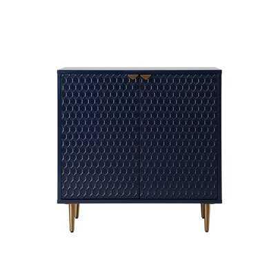 Siclen 2 Door Square Accent Cabinet - Wayfair