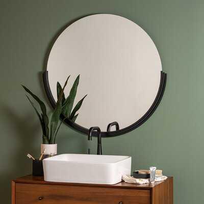 Ellard Wall Mirror - Wayfair