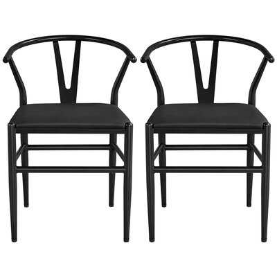Stellert Wishbone Side Chair in Black - Wayfair
