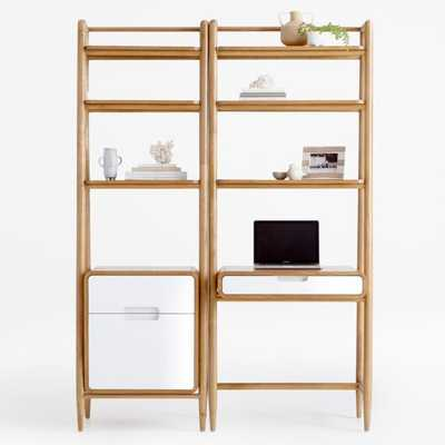 Helsing Bookcase And Desk Set - Crate and Barrel