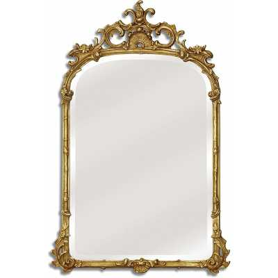 "Friedman Brothers Wellington Manor Accent Mirror Size: 56"" H x 37"" W - Perigold"