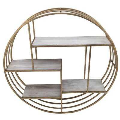 Metal Wall Shelf - Wayfair