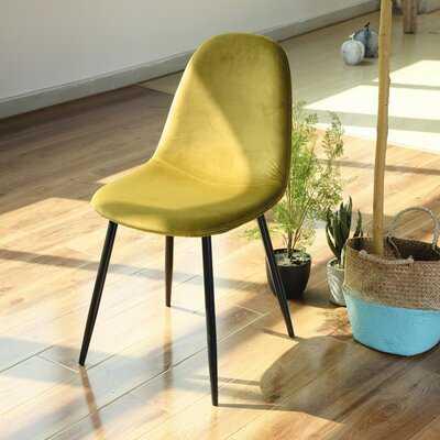 Eckard Fabric Upholstered Side Chair - set of 2 - Wayfair