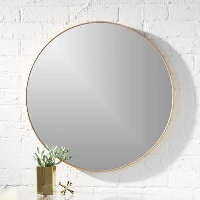 "Infinity 24"" Round Brass Wall Mirror - CB2"