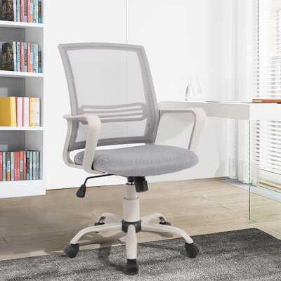 Adrew Task Chair - Wayfair