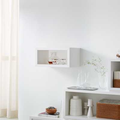 """Aspect White 23.75"""" Floating Cube Shelf - Crate and Barrel"""