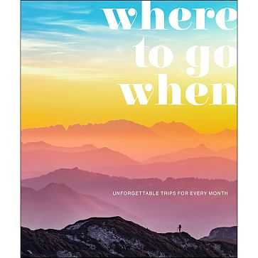 Where To Go When - West Elm