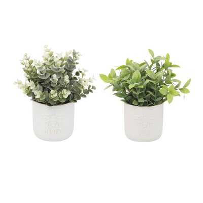 "2 - Piece 4.5"" Artificial Plant in Pot Set - Wayfair"