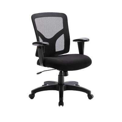 Office Chair Ergonomic Desk Chair Mid Back Swivel Mesh Computer Chair Adjustable Stool - Wayfair