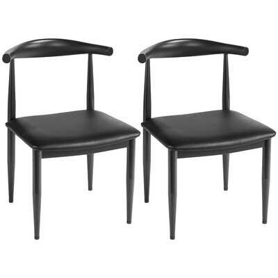 Ashanti Side Chair in Black set of 2 - Wayfair