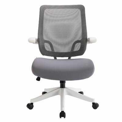 Ergonomic Mesh Task Chair - Wayfair