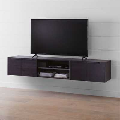 "Rigby 80.5"" Large Floating Wenge Media Console - Crate and Barrel"