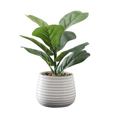 8.5'' Artificial Fiddle Leaf Fig Plant in Pot - Wayfair
