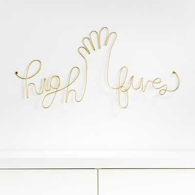 High Fives Wire Wall Decor - Crate and Barrel